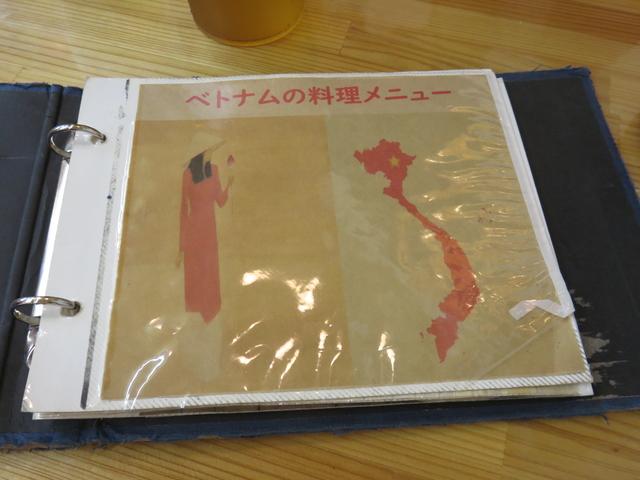 沖繩 Okinawa:IMG_9633.JPG