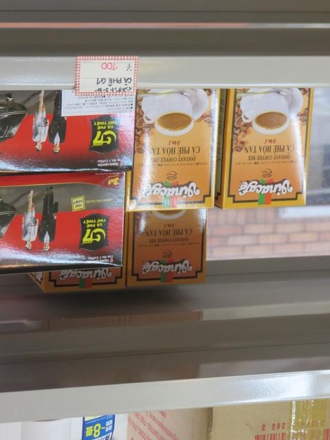 沖繩 Okinawa:IMG_9647.JPG