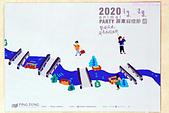 2020屏東綵燈節:DSC021911.jpg