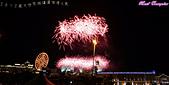 2012義大世界錦繡瀟湘煙火秀:DSC094497.jpg