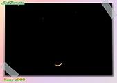 971201木金伴月:DSC01413(001).jpg