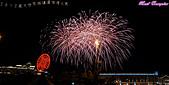 2012義大世界錦繡瀟湘煙火秀:DSC0947012.jpg