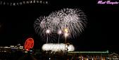 2012義大世界錦繡瀟湘煙火秀:DSC0947313.jpg