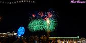 2012義大世界錦繡瀟湘煙火秀:DSC0948516.jpg
