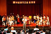 海豐國小絲竹之美-國樂演奏會(100學年度):DSC051643.jpg