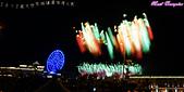 2012義大世界錦繡瀟湘煙火秀:DSC0949618.jpg