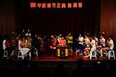 海豐國小絲竹之美-國樂演奏會(100學年度):DSC051794.jpg