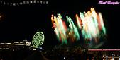 2012義大世界錦繡瀟湘煙火秀:DSC0949819.jpg