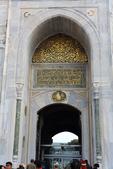 伊斯坦堡Istanbul_托普卡匹皇宮_土耳其Turkey:55D39428_b.jpg