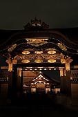 日本京都二條城:_MG_2252_b.jpg