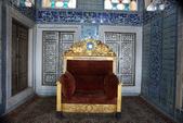伊斯坦堡Istanbul_托普卡匹皇宮_土耳其Turkey:55D39559_b.jpg
