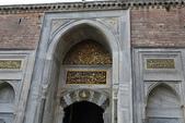 伊斯坦堡Istanbul_托普卡匹皇宮_土耳其Turkey:55D39433_b.jpg