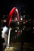 松山_彩虹橋:_MG_8648_a_b.jpg