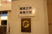 恆春_出火_紅霞:CD6A9338_b.jpg
