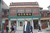 2011 中國北京:510 (11).jpg