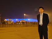 2011 中國北京:510 (12).jpg