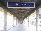 基隆市-仁愛區三坑車站:出口以內(含月台)_4.jpg