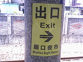 基隆市-仁愛區三坑車站:出口以內(含月台)_5.jpg
