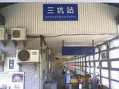 基隆市-仁愛區三坑車站:出口以內(含月台)_7.jpg