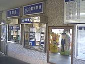 基隆市-仁愛區三坑車站:出口以外_1.jpg