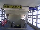 基隆市-仁愛區三坑車站:出口以外_3.jpg