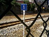 基隆市-仁愛區三坑車站:台鐵西部幹線一公里處標示.jpg