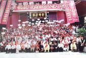 台北市巫氏宗親會組織圖照:巫氏文化節t.jpg
