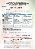 閃亮故事繪 at 早產兒基金會:2016下閃亮故事繪DM+報名表.JPG
