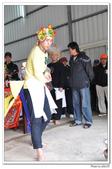 2013.01.13 桶盤福海宮三府千歲千秋寶鑑打船醮:DSC_0518.JPG
