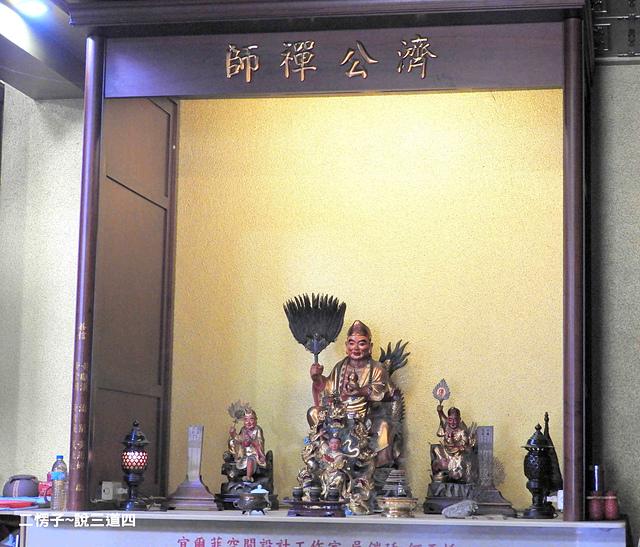027.jpg - ★ 桃園市大溪區 ★ 迎富送窮廟