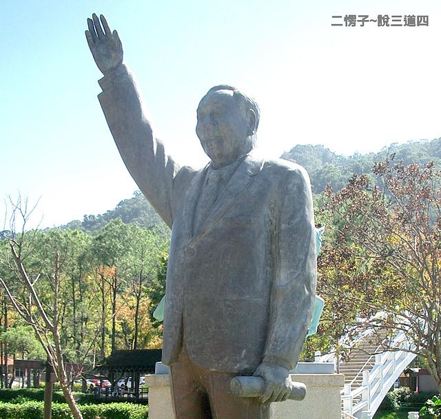 028.jpg - ★ 桃園市大溪區 ★ 慈湖雕塑紀念園區