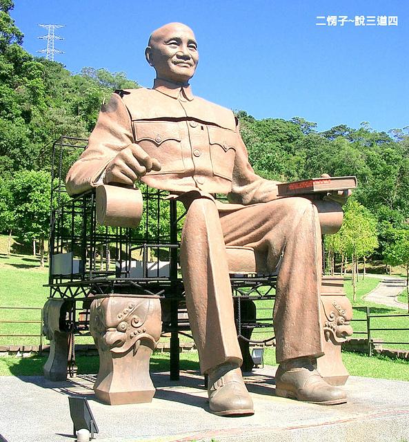 019.jpg - ★ 桃園市大溪區 ★ 慈湖雕塑紀念園區