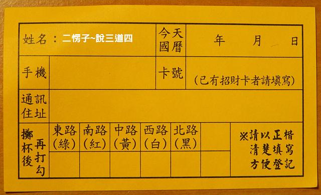080.jpg - ★ 桃園市大溪區 ★ 迎富送窮廟