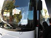 20101012Perth Day6:IMG_2078.JPG