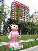 20131128_綠園道teddybears:20131128_1teddybear_s011.jpg