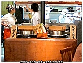 991129_九州杏子日式豬排阪急店:991129_01_九州杏子日式豬排18米飯.jpg