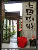 960428_上田咖啡莊園:960428_5上田14