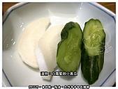 991129_九州杏子日式豬排阪急店:991129_01_九州杏子日式豬排20漬物.jpg