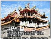 921地震十週年南投重建新生參訪:981009_921參訪15_集集武昌宮.jpg