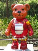 20131206_秋紅谷teddybears:20131206_秋紅谷泰迪熊s_10.jpg