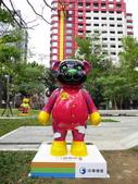 20131128_綠園道teddybears:20131128_1teddybear_s015.jpg