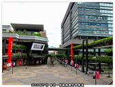 20110627台北文化美食小旅:20110627_12.jpg