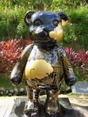 20131206_秋紅谷teddybears:20131206_秋紅谷泰迪熊s_14.jpg