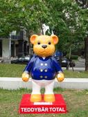 20131128_綠園道teddybears:20131128_1teddybear_s019.jpg