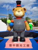 20131223_市政區teddybears:20131223_市府泰迪熊s_01.jpg