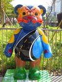 20131206_秋紅谷teddybears:20131206_秋紅谷泰迪熊s_02.jpg