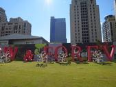 20131223_市政區teddybears:20131223_夏綠地s_4.jpg