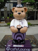 20131128_綠園道teddybears:20131128_1teddybear_s020.jpg