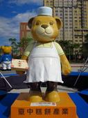 20131223_市政區teddybears:20131223_市府泰迪熊s_02.jpg