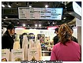 Tsujiri辻利茶屋‧阪急店:991129_02_Tsujiri茶屋04.jpg